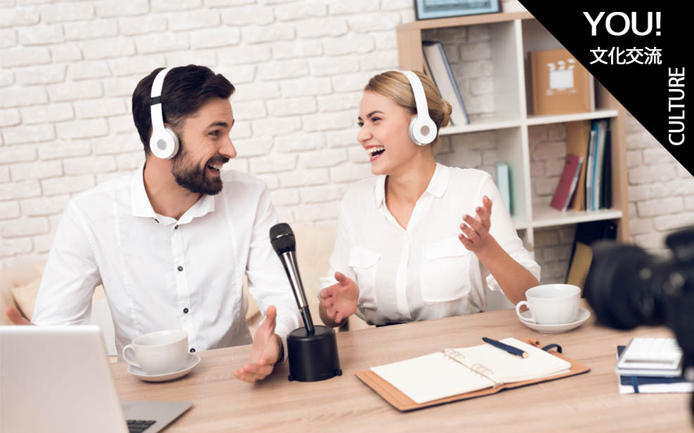 Best Podcasts of December 2019 WELL YOU Culture