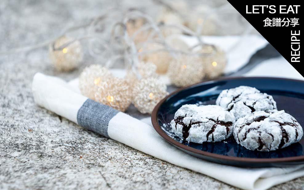 Dark Chocolate Crinkle Cookies WELL LET'S EAT Recipe