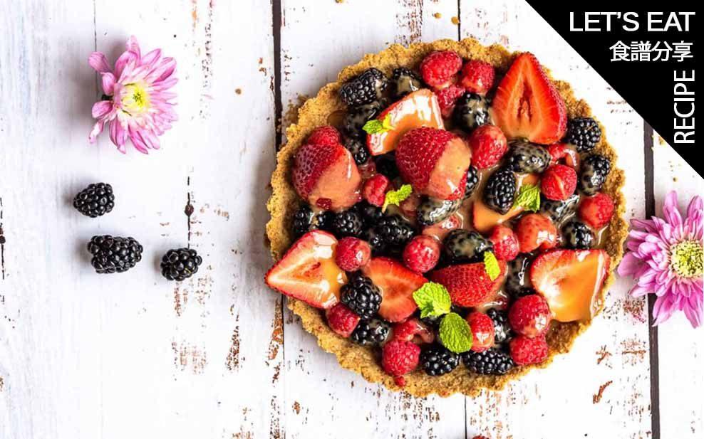 Drunken Caramel Berry No-Bake Pie Vegan Recipe WELL LET'S EAT Recipe