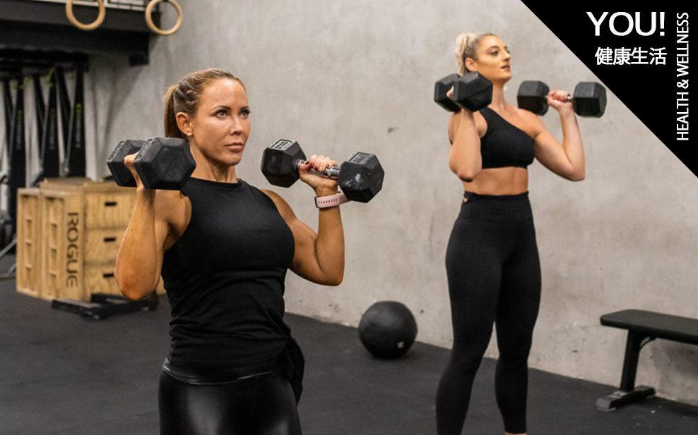 Evolution of Strength- Body Confidence WELL YOU Health & Wellness