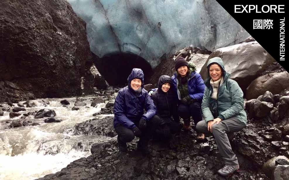 Iceland – The Land of Fire and Ice WELL EXPLORE International
