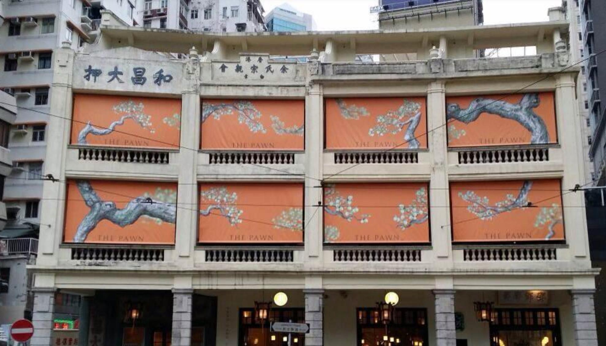 The Pawn Wan Chai happy hour