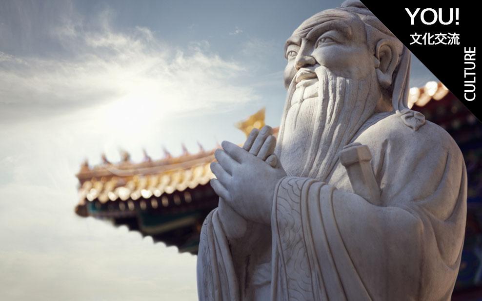 欲速则不达 A Piece of Ancient Chinese Wisdom We Can All Learn From WELL YOU Culture