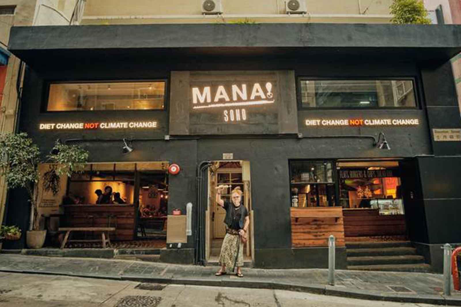MANA soho restaurant hong kong