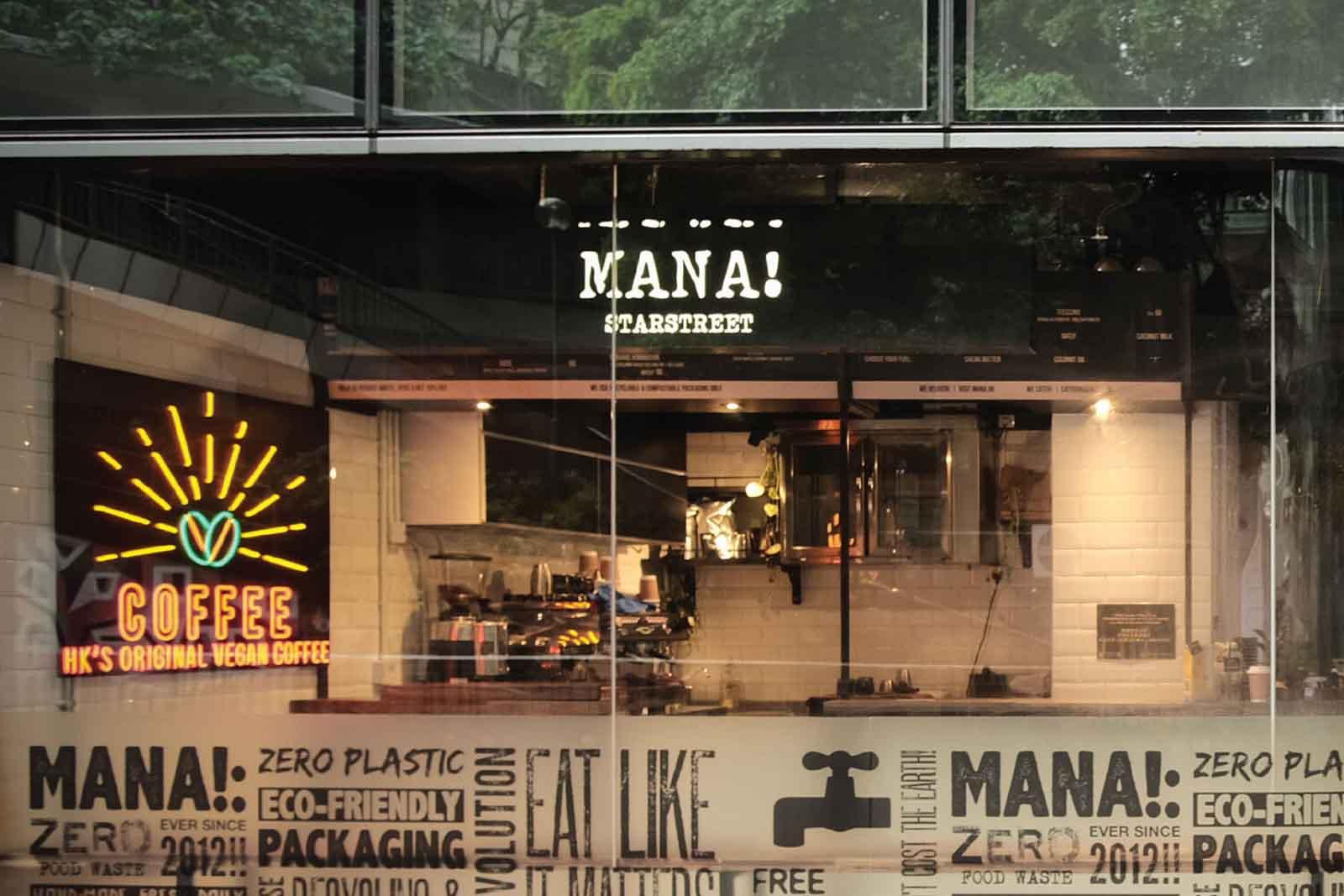MANA starstreet restaurant hong kong