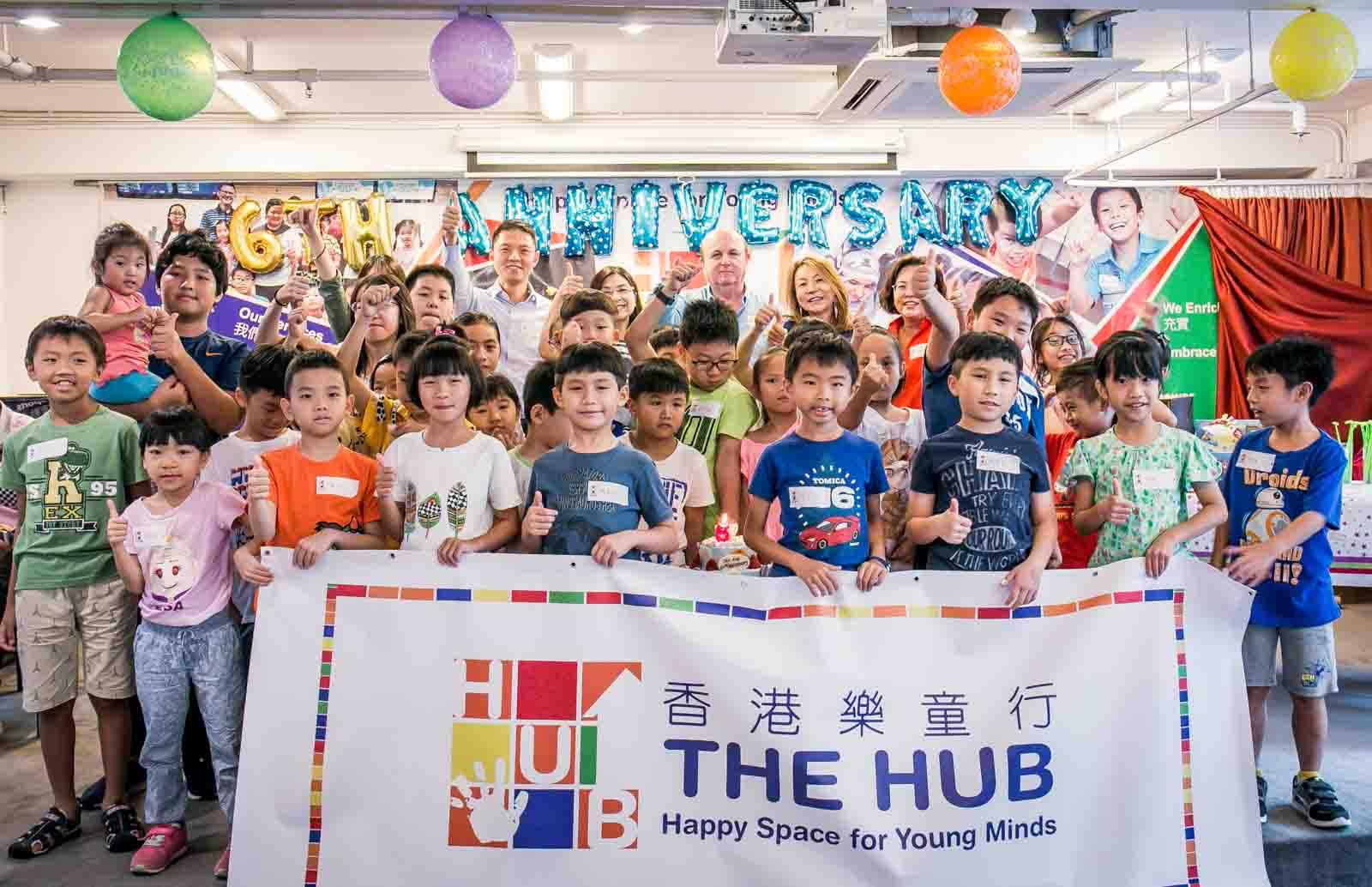 the hub hong kong