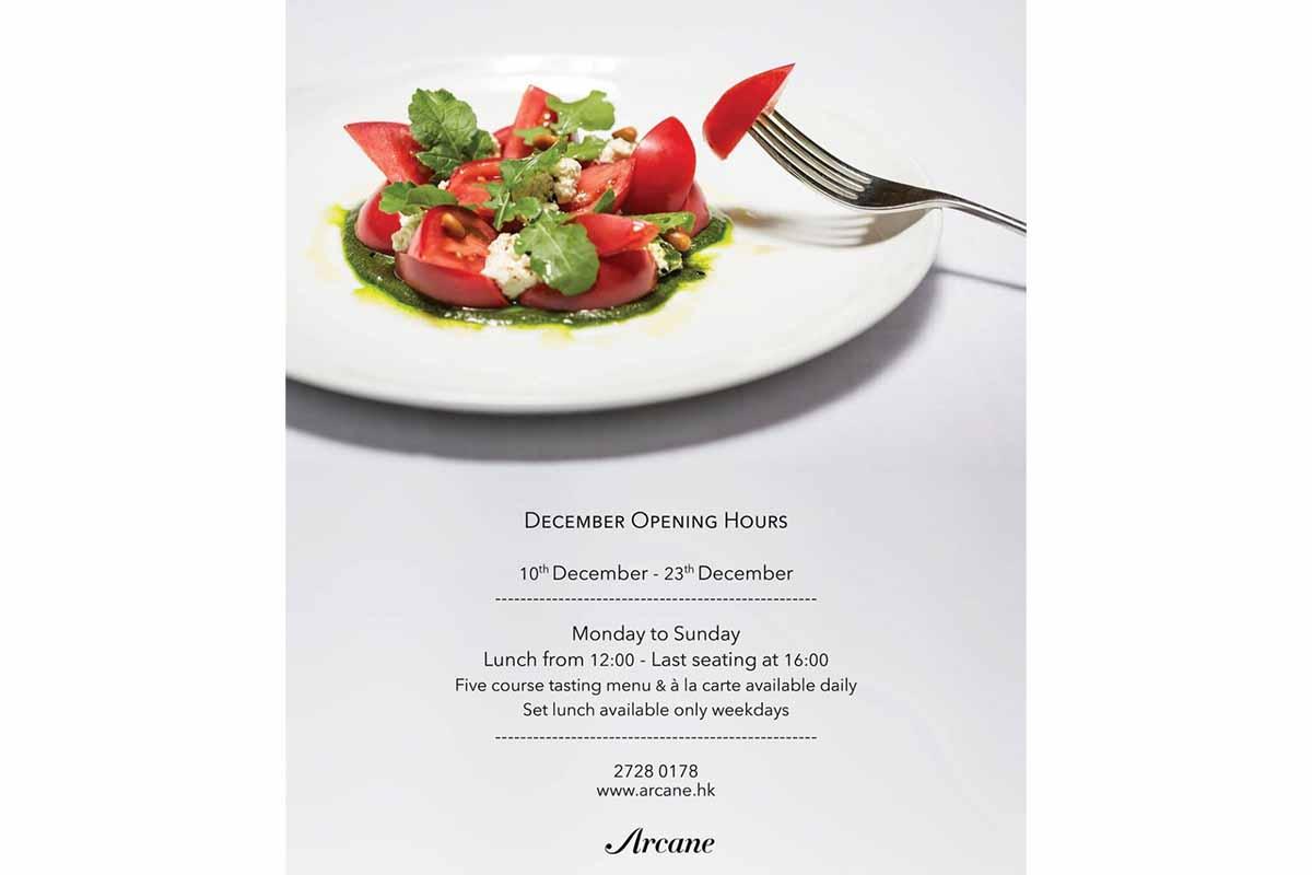 Arcane menu