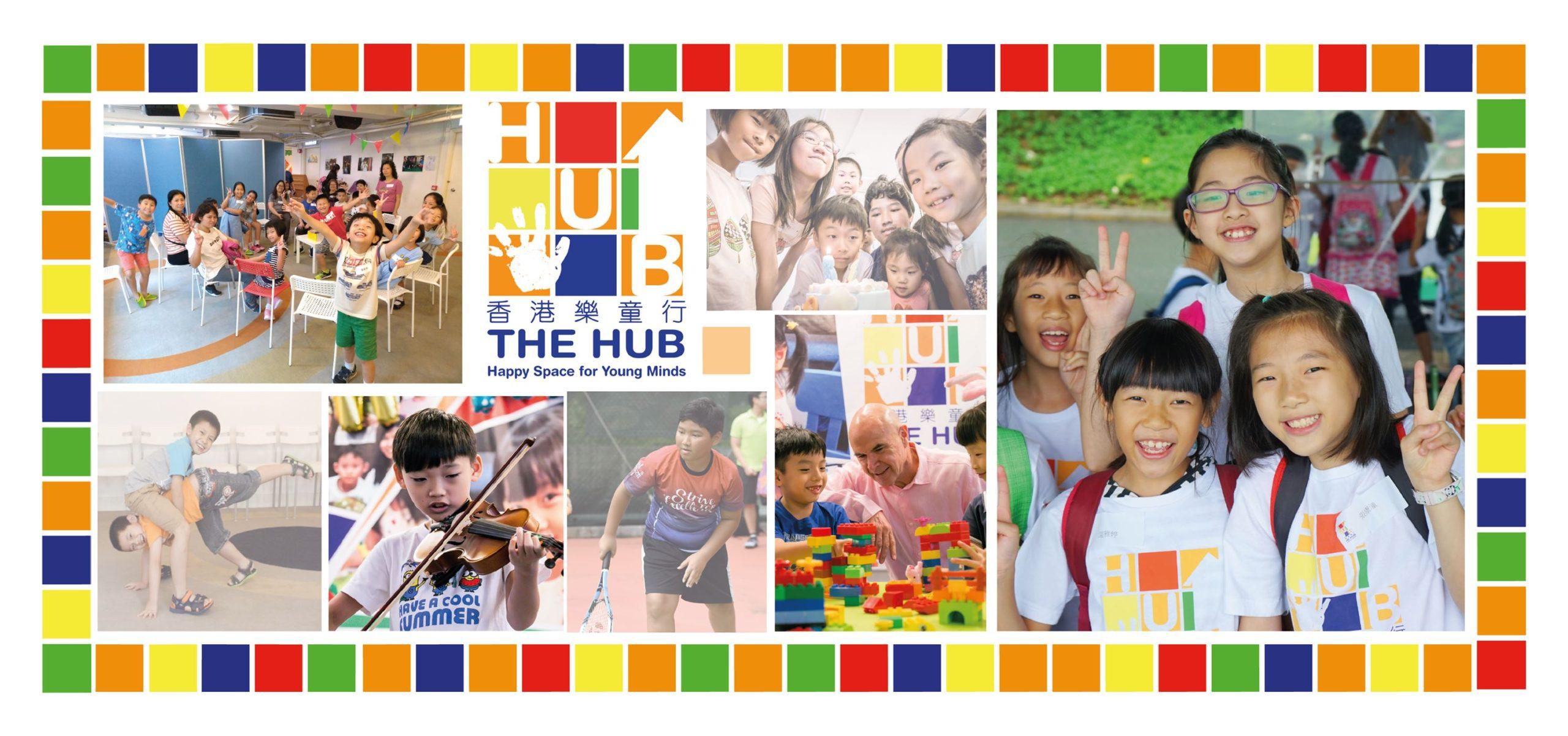 The HUB Hong Kong charity