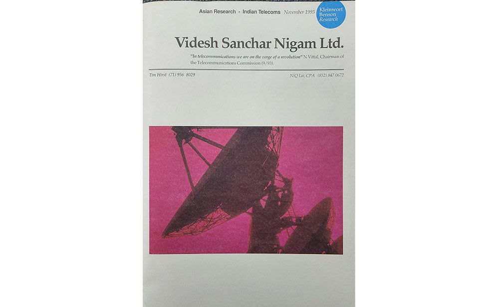 Videsh Sanchar Nigam NiQ Lai