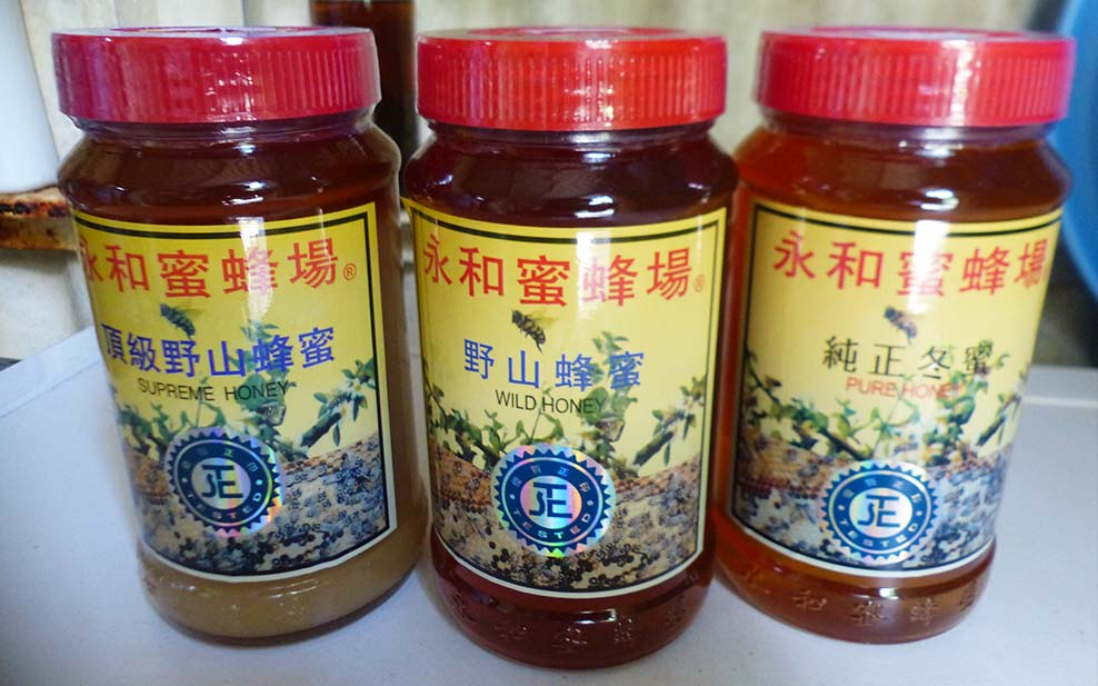 The honey at Wing Wo is raw and unpasteurized with a flavor that varies depending on the season
