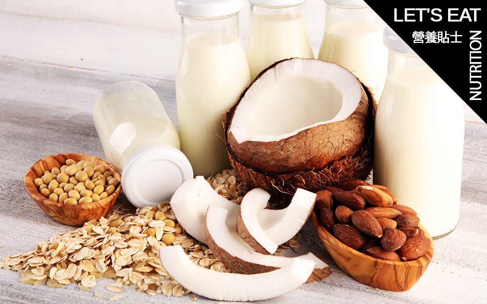 Pick your Plant Milk-Which Dairy Alternative is Best for the Environment