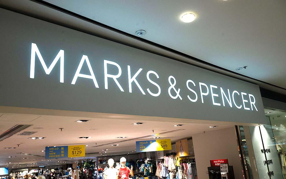 Marks _ Spencers