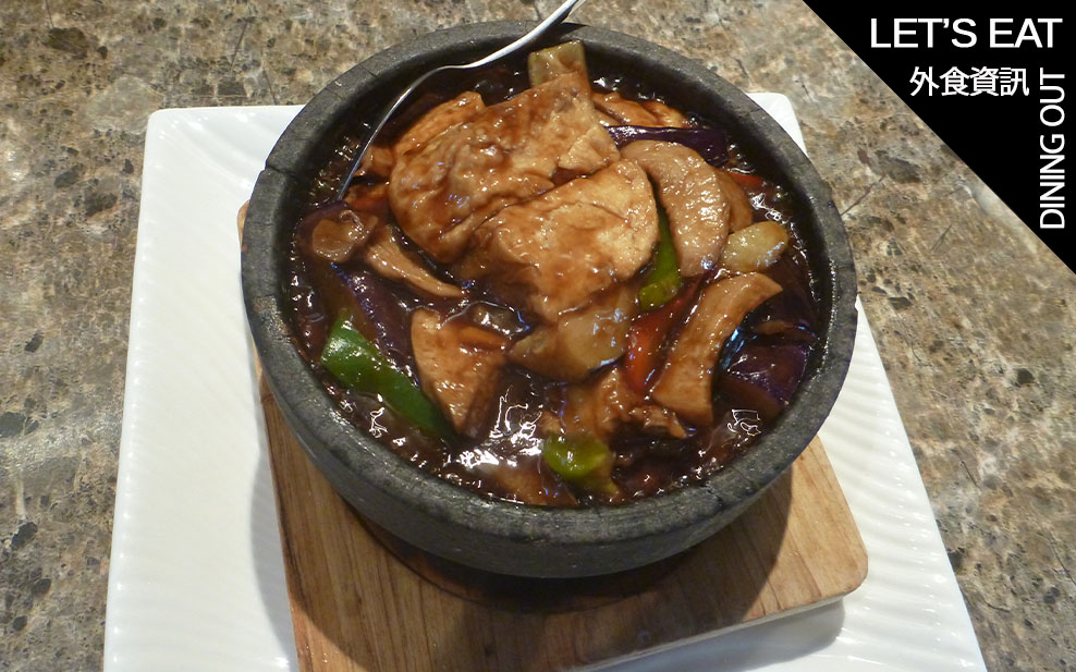 Beancurd in a clay pot with peppers